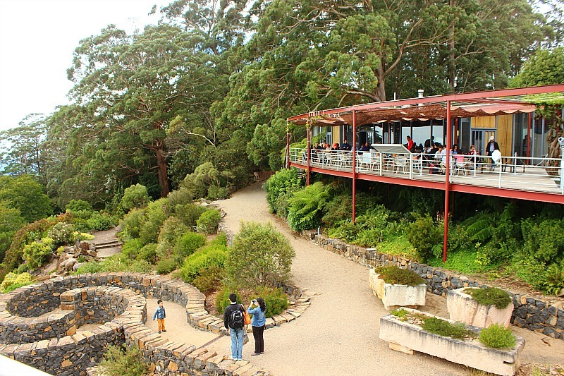 Visitor Centre at Mount Tomah Botanical Gardens