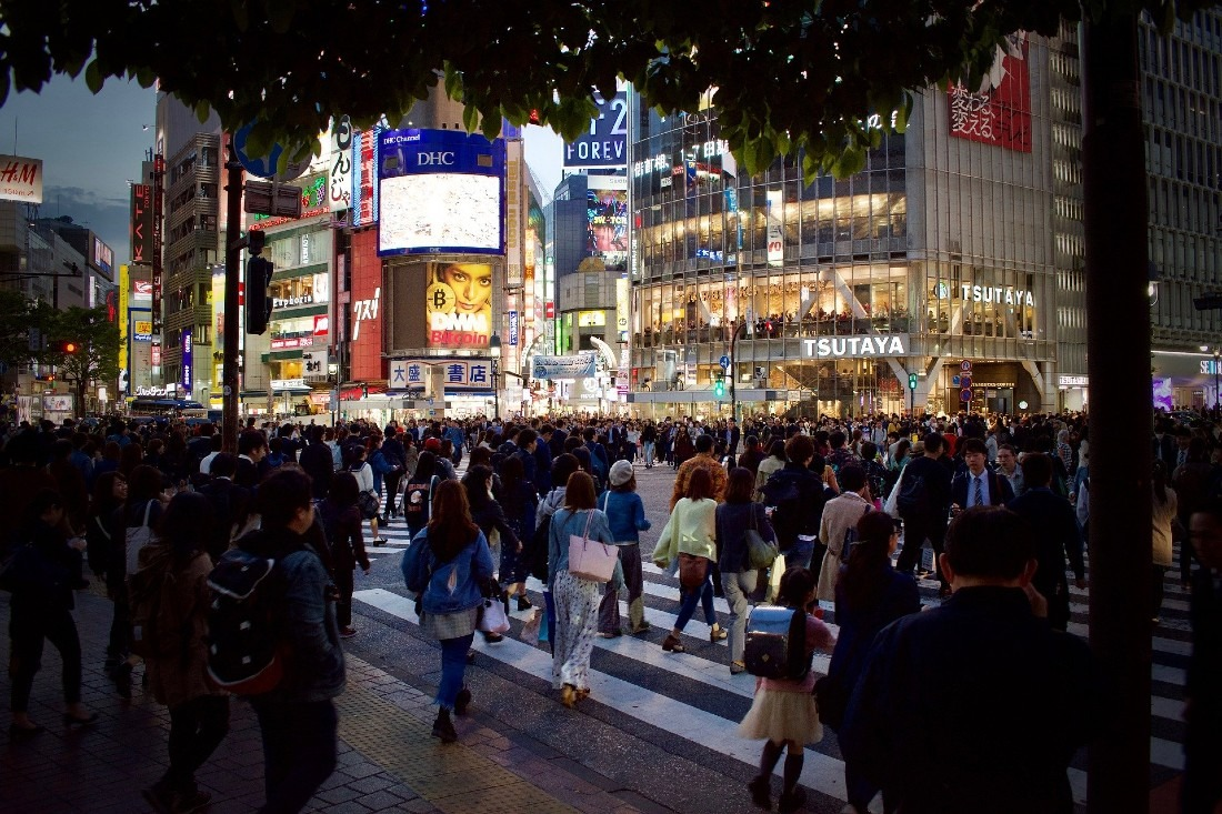 Visit Tokyo from Melbourne in 2021